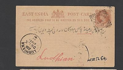 India Stationery Square Circle Cancels Stamp Dealer   (Ast23,9