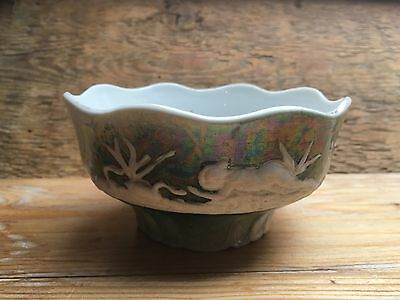 Vintage Lustre Jasper Ware Effect Bowl/Classical Goddess Scene/Sugar Bowl?/Retro