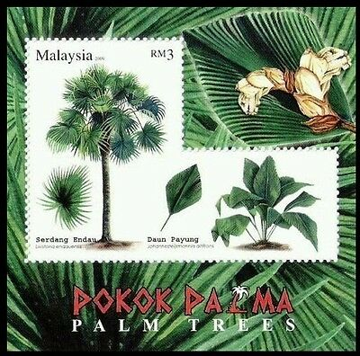 Malaysia 2009MNH Odd unusual Shape SS, Trees, Plants, Palm Tree - R29