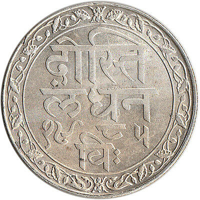 1928 (VS1985) India - Mewar 1 Rupee Large Silver Coin KM#22