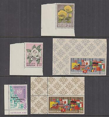 BHUTAN, 1965 Winston Churchill overprint set of 5, lhm, 1n. corner IMPERF.