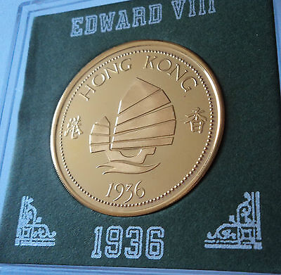 1936 Hong Kong Edward VIII (The Abdicated King) Pattern Crown UNC Coin Gift Set