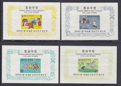 Korea 668a-71a MNH 1969 Fairy Tale THE HARE's LIVER Souvenir Sheet Set of 4 $22.