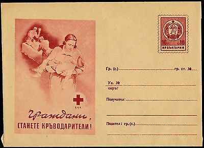 Bulgaria RED CROSS:BECOME BLOOD DONOR,P.Stationery Cover Bulgaria 1962,FINE