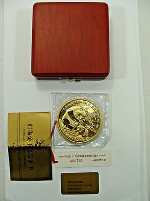 1986 12 ounce Gold Chinese Panda Coin