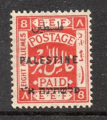 Palestine 1920s Early Issue Fine Mint Hinged 8m. Optd 161228