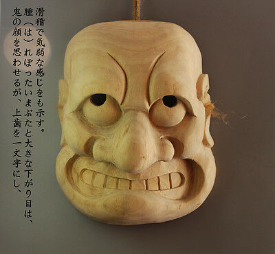 21x17x 11 CM Hand Carved Japanese Noh Evil Mask MASK - QH027