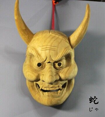 QH029 - 29*18*10 cm Hand Carved Wood Japanese Noh Snake Face Mask