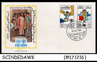 BAHRAIN - 1979 International YEAR of the CHILD - 2V - FDC