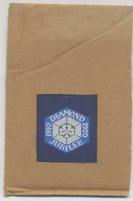 Girl Guide 1970 Diamond Jubilee Cloth Badge