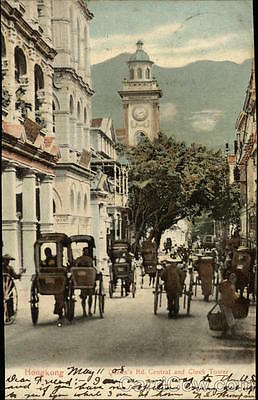 Hong Kong Queen's Road Central and Clock Tower The Hongkong Pictorial Postcard C