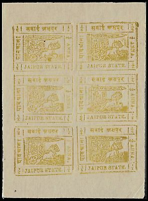 """JAIPUR STATE 11a (SG17) Chariot of the Sun God Surya """"Pane of Six"""" (pf89387)"""