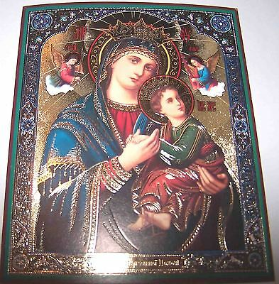 """Christian Icon, Mother Of God """" Helper In Everything''"""
