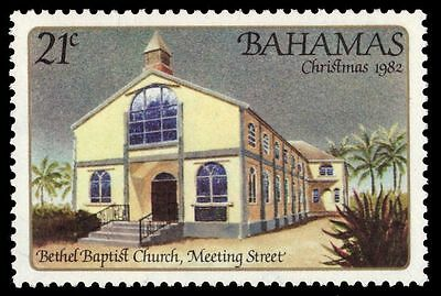 "BAHAMAS 525 (SG637) - Christmas ""Bethel Baptist Church"" (pf28633)"