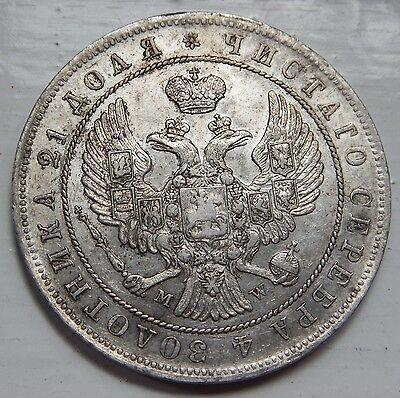 Russia Rouble 1844 Nicholas I C#168.2 Genuine Coin from Old Collection
