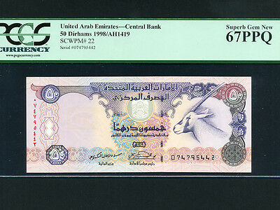 United Arab Emirates (UAE) :P-22,50 Dirhams,1998* Oryx * PCGS S.Gem UNC 67 PPQ *
