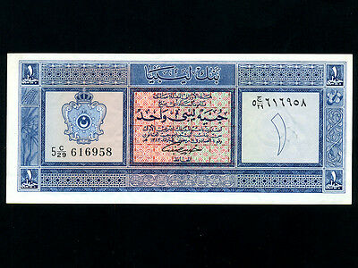 Libya:P-30, 1 Pound ,1963 2nd Issue * King Idris Era * EF+ *