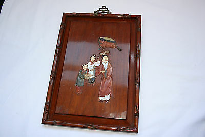 Chinese Wooden Inlayed Soapstone Shell Bone Hanging Picture #1