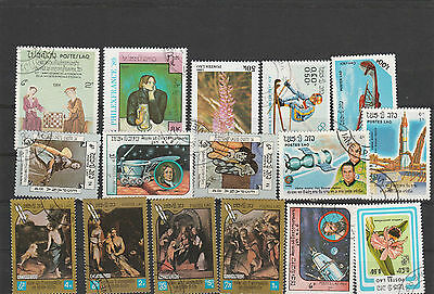 Laos Postes Lao older Postage stamps Los Right 3614