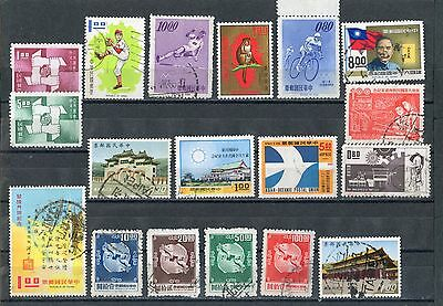 Republic of China STAMP LOT Z