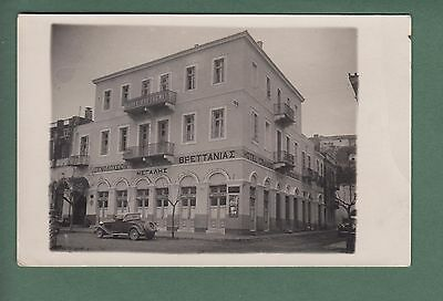 Old Postcard Greece -  Nauplion  Hotel - Auto