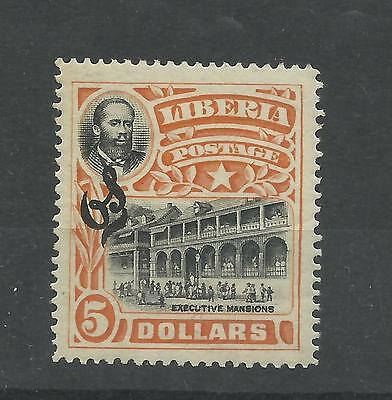 LIBERIA 1906  $5 Top Value  Official Stamp   mounted mint