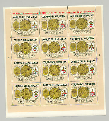 Paraguay #B12-B15 Eucharistic Congress, Pope, Coins 4v Sheets of 12