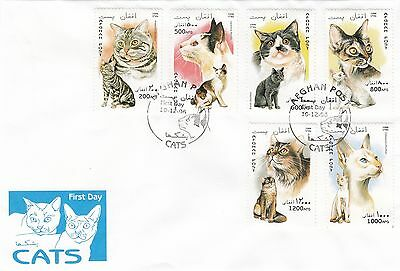 (01662) Afghanistan FDC Cats 10 December 1995