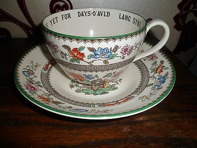 Collectors,scottish Spode 'auld Lang Syne Breakfast Cup & Saucer Chinese Rose