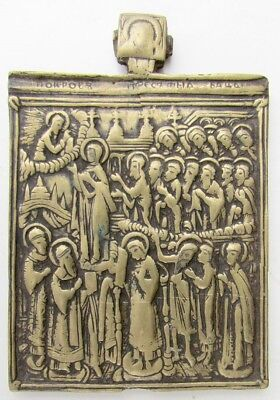 18th CENTURY ANTIQUE RUSSIAN BRONZE ICON OF POKROV - INTERSESSION