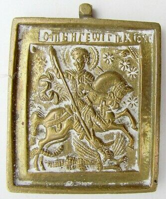 19th CENTURY ANTIQUE RUSSIAN BRONZE ICON OF ST.GEORGE KILLING THE DRAGON