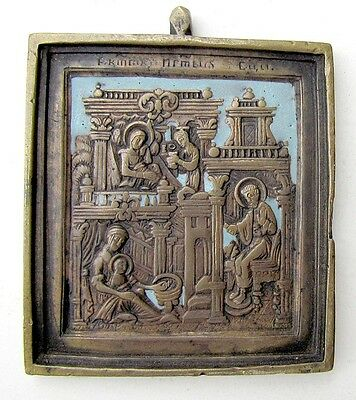 19th CENTURY ANTIQUE RUSSIAN BRONZE ENAMEL ICON of NATIVITY OF VIRGIN