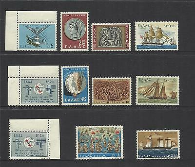 Greece ~ Small Collection Of Mid Modern Commemoratives (Mint Mnh)