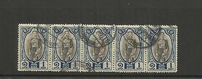 Thailand Siam ~ 1909-1928 Small Used Collection