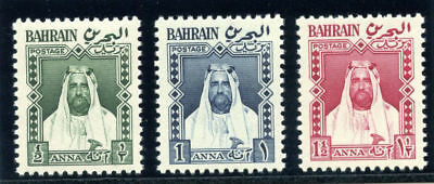 Bahrain 1953 Local Stamps set complete superb MNH. SG L1-L3.