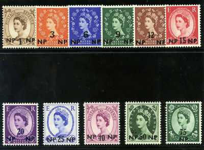 Oman 1957 QEII New Currency set complete superb MNH. SG 65-75. Sc 65-75.