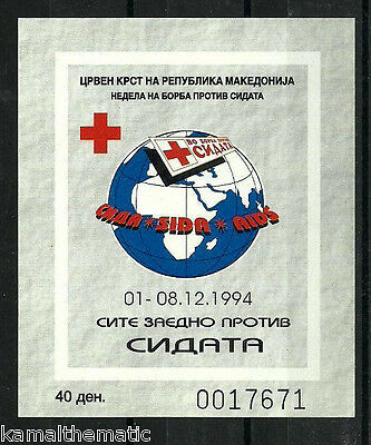 Macedonia 1994 MNH Imperf SS, Red Cross, AIDS  - M4