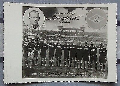 Cards Spartak Moscow, 1948, ultra rare