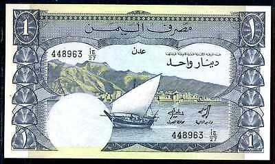 YEMEN  DEMOCRATIC R. - 1  DINARS  ND (1984)   P 7  Uncirculated Banknotes
