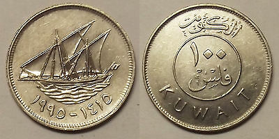"""1995(Ah1415) Kuwait 100 Fils """"lightly Circulated"""" Coin"""