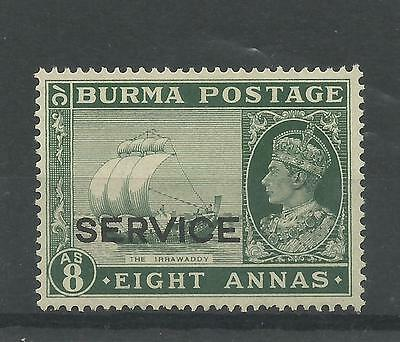 BURMA 1939  GV1 8A Mytrle Green Officail Stamp  mounted mint