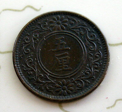 Coin Japan 5Rin 1916 Unc T33
