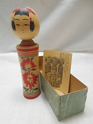 Kokeshi Japanese Doll Vintage Wooden Doll Traditional Style in original box #452