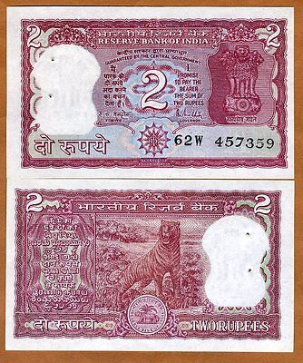 India, 2 Rupees, ND, P-53Ac, UNC > Red Tiger