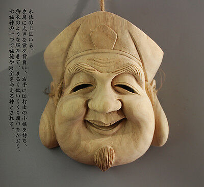 QH030 - 21x18.5x9 cm Hand Carved Japanese Noh Dikokuten Mask