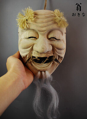 QH032 - 22x16x8 cm Hand Carved Japanese Elder Noh 翁面 Mask