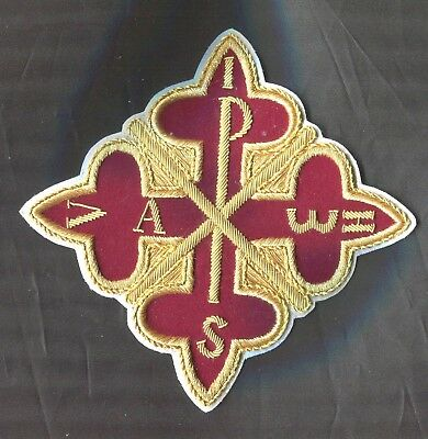 Order of the St Constantine Patch 2 Vatican copy