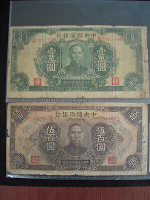 2 1944 Larger China 500 & 10,000 Yuan Paper Currency Notes