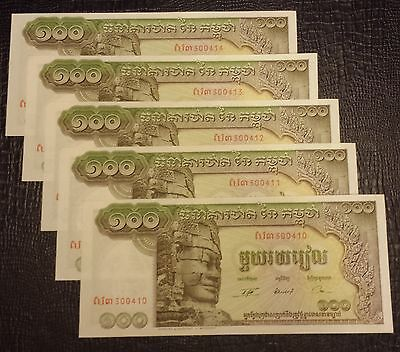 Cambodia Lot of 5 Consecutive Bank Notes Great Condition
