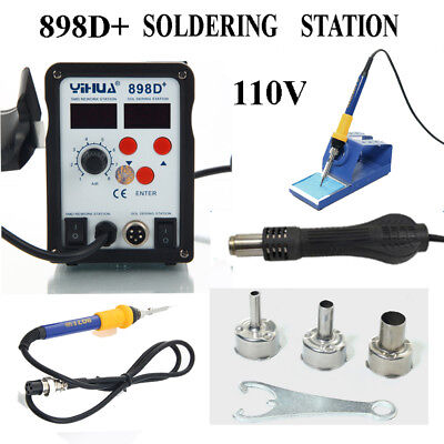 YiHUA-898D+ 2-in-1 Electric Hot Air Gun SMD Desolder Soldering Station w 11 Tips